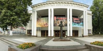 Нижегородский театр оперы и балета им. А.С. Пушкина