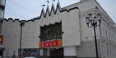 Театр кукол (Нижегородский академический театр кукол)