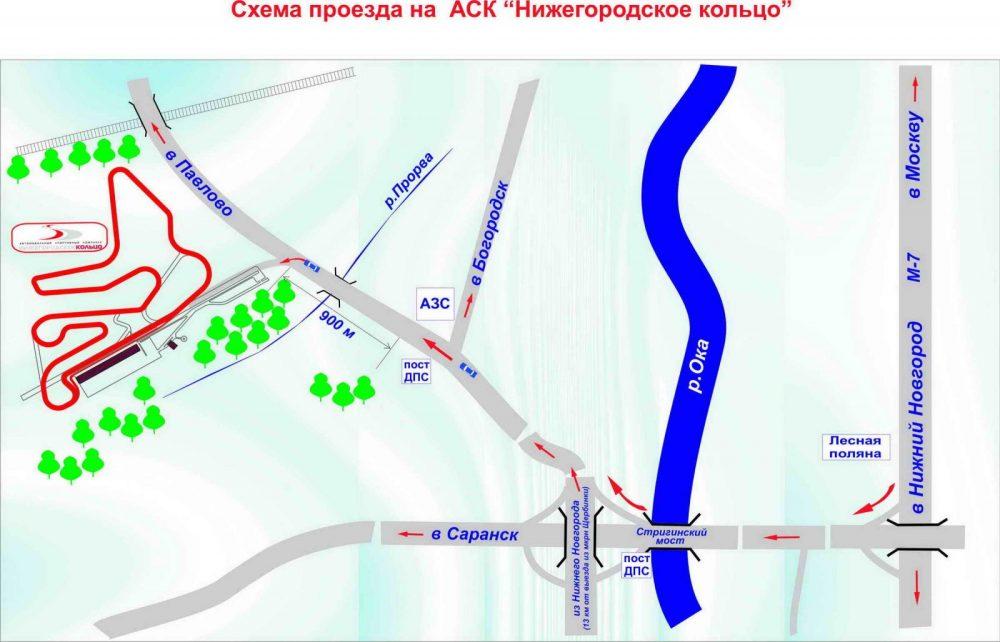 Новостройки города кстово и кстовского района нижегородской схема южного обхода нижнего новгорода 3 очередь