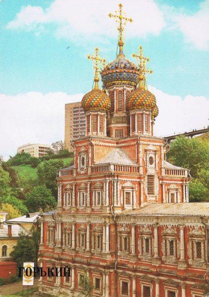 Рождественская (Строгановская) церковь, памятник архитектуры начала XVIII века