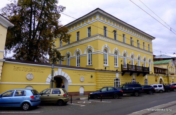 Особняк Пиковой дамы в Нижнем Новгороде