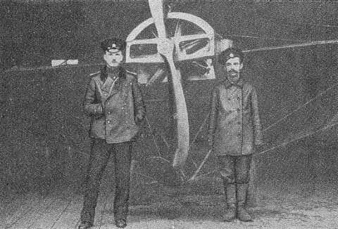 Нестеров и его механик Г. М. Нелидов, с которым он совершил перелет из Киева в Гатчину.