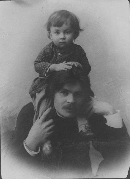 Портрет А. М. Горького с сыном Максимом г. Нижний Новгород Фото М. П. Дмитриев 1899 г.
