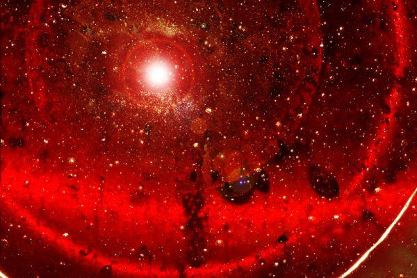 Полнокупольная программа В глубины вселенной