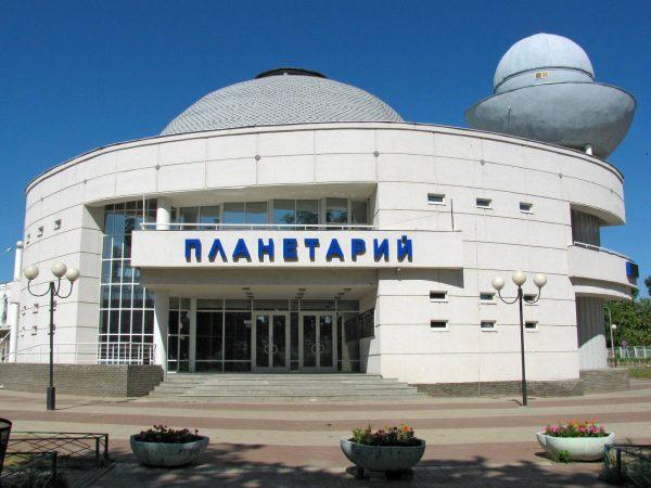 Экскурсия по планетарию