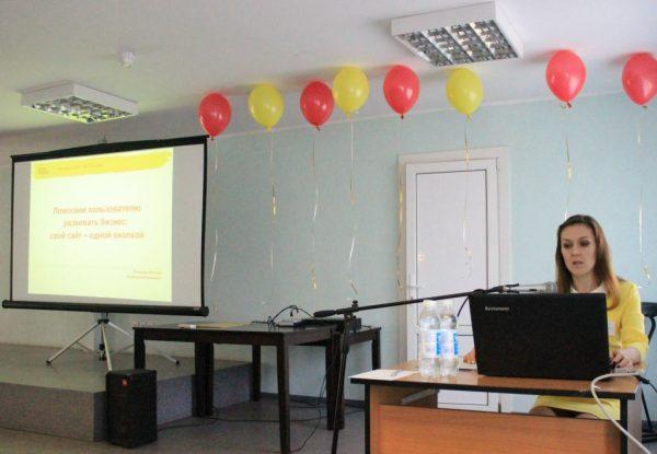 Семинар Единый семинар 1С