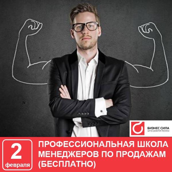 1_baner_biz_na_sayt