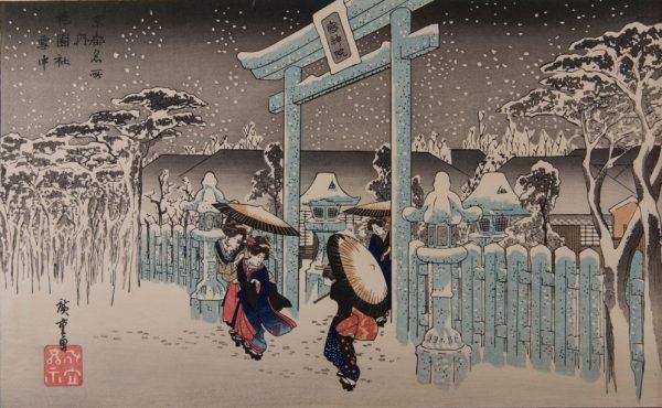 Выставка Укиё-э. Мост над бесконечностью