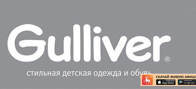 Российские бренды косящие под импортные