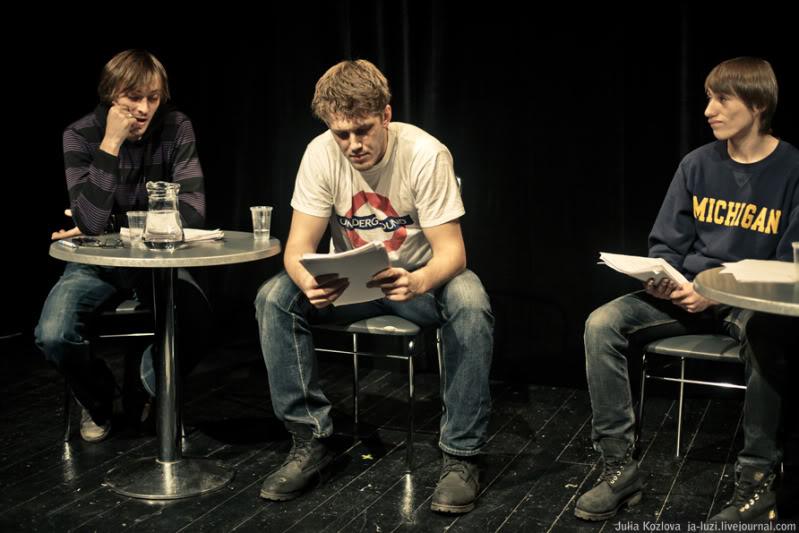 Драма_talk: между текстом и театром.