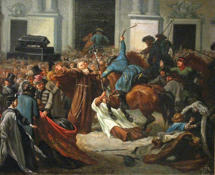 Цикл открытых публичных лекций Искусство и революции