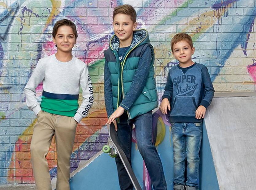 Скидка 30% на верхнюю одежду для детей