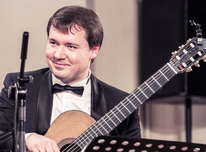 Концерт Вечер классической гитары