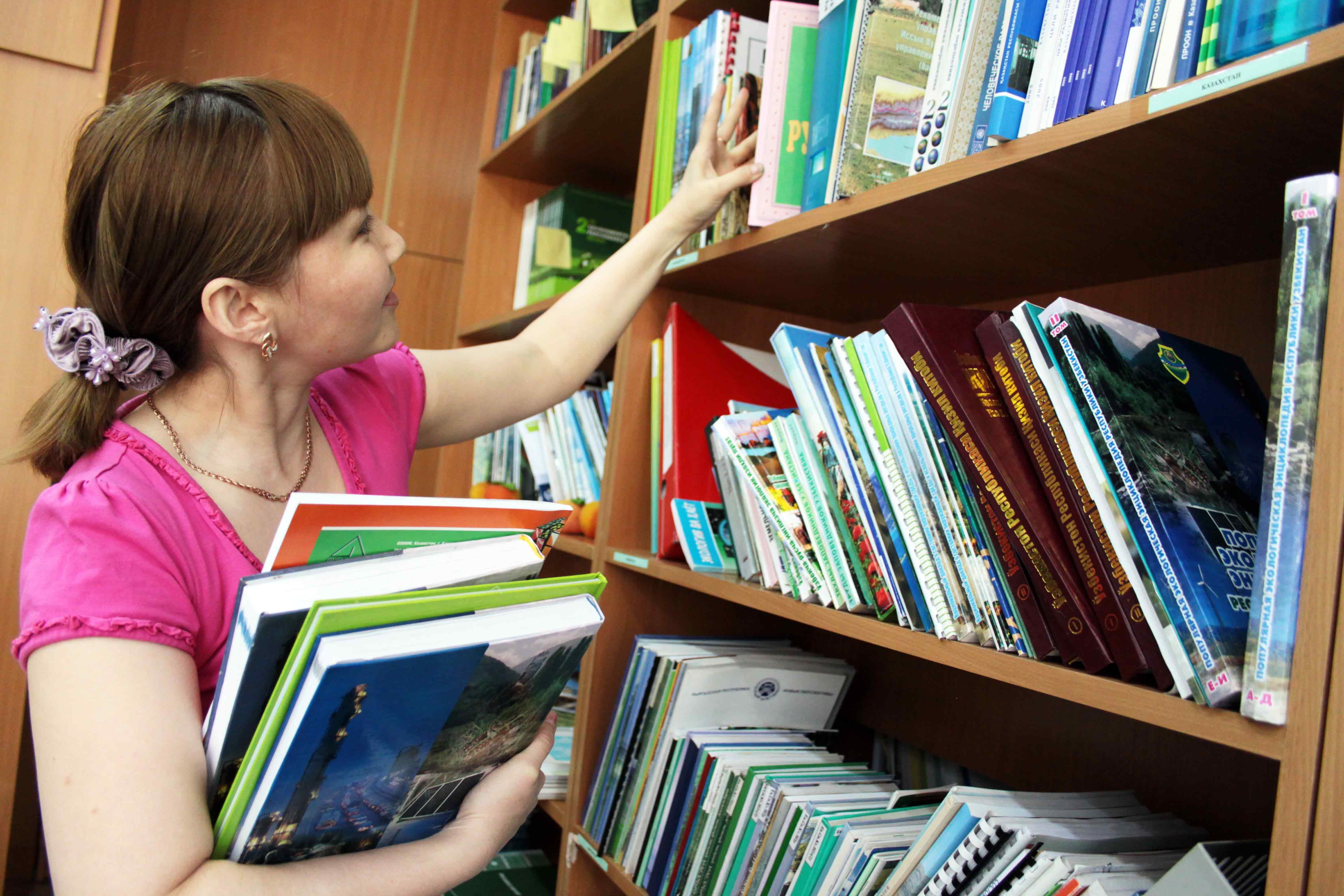 отдел оценки книг в ленинской библиотеке отличии
