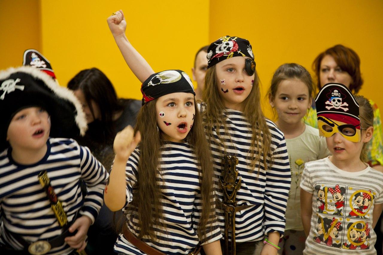 Конкурсы детская пиратская вечеринка дома