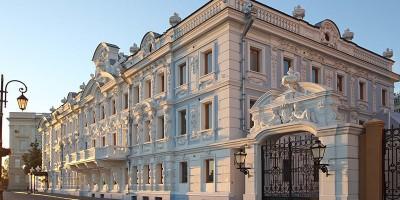 Музей Усадьба Рукавишниковых