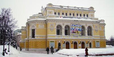 Нижегородский государственный академический театр драмы им. М.Горького