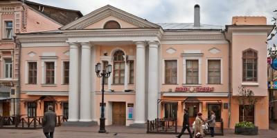 Учебный театр театрального училища им. Е.Евстигнеева Нижний Новгород