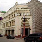 Театр «Комедiя» ( Комедия )