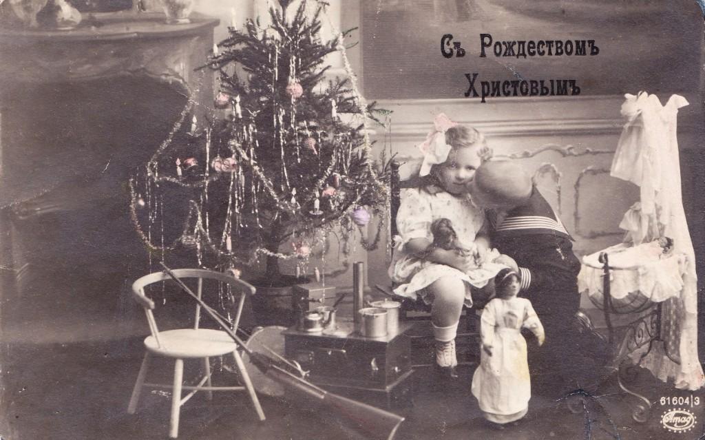 Открытки 19 века в россии, благодарю внимание поздравления