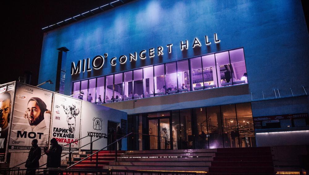 Господу Богу мило концерт холл нижний новгород официальный сайт ОКОФ какая амортизационная