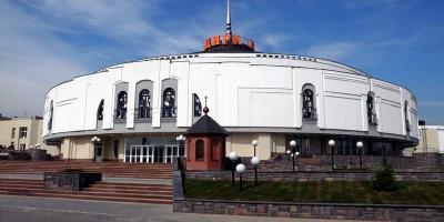 Нижегородский Государственный Цирк