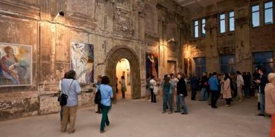 FUTURO галерея