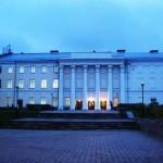 Концертный зал Кремлевский