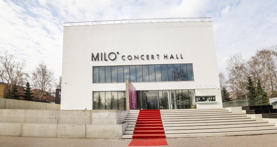 Milo Concert Hall Нижний Новгород