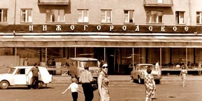 50-60 лет шлюхи нижнего новгород