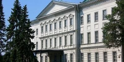 Нижегородский государственный художественный музей ( НГХМ )
