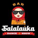 Balalaika Bar - Балалайка бар