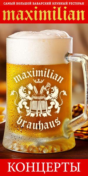 maximilian