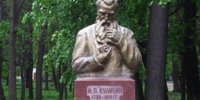 Кулибинский парк