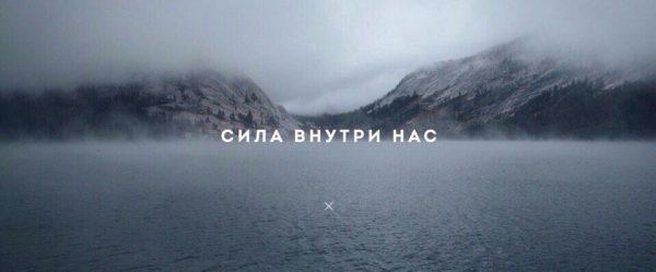 smotret-foto-vnutrennyaya-sila-bdsm-nakazanie-bab