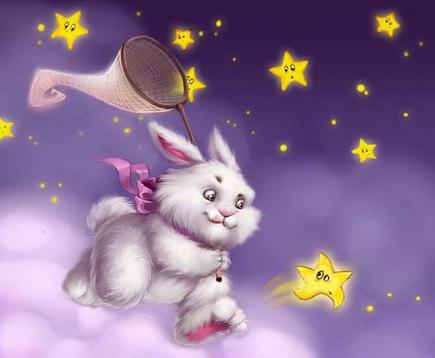 Звёздные друзья зайчонка Тафика