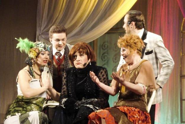 Спектакль Донна Люция, или здрасьте, я ваша тетя