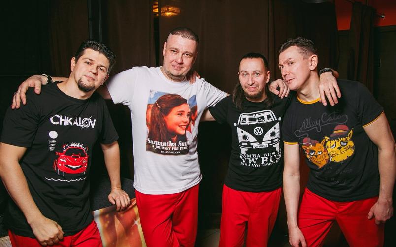 Группа ЧКАЛОВ/chkalov