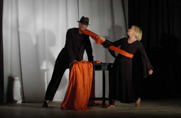 Спектакль Жизнь в стиле танго