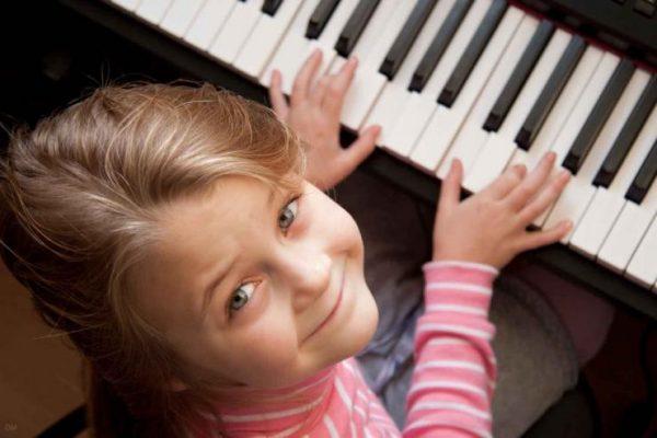 По ступенькам музыкальных знаний (1-й Концерт цикла)