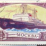 День рождения почтовой открытки