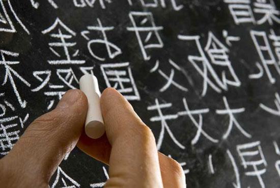 курсы японского языка в японии термобелье оптом, термобелье