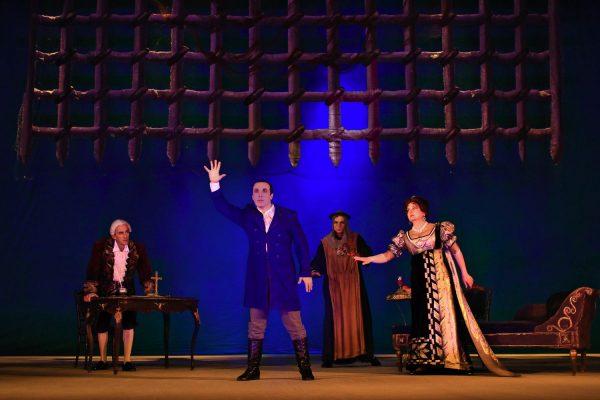 Опера Флория Тоска