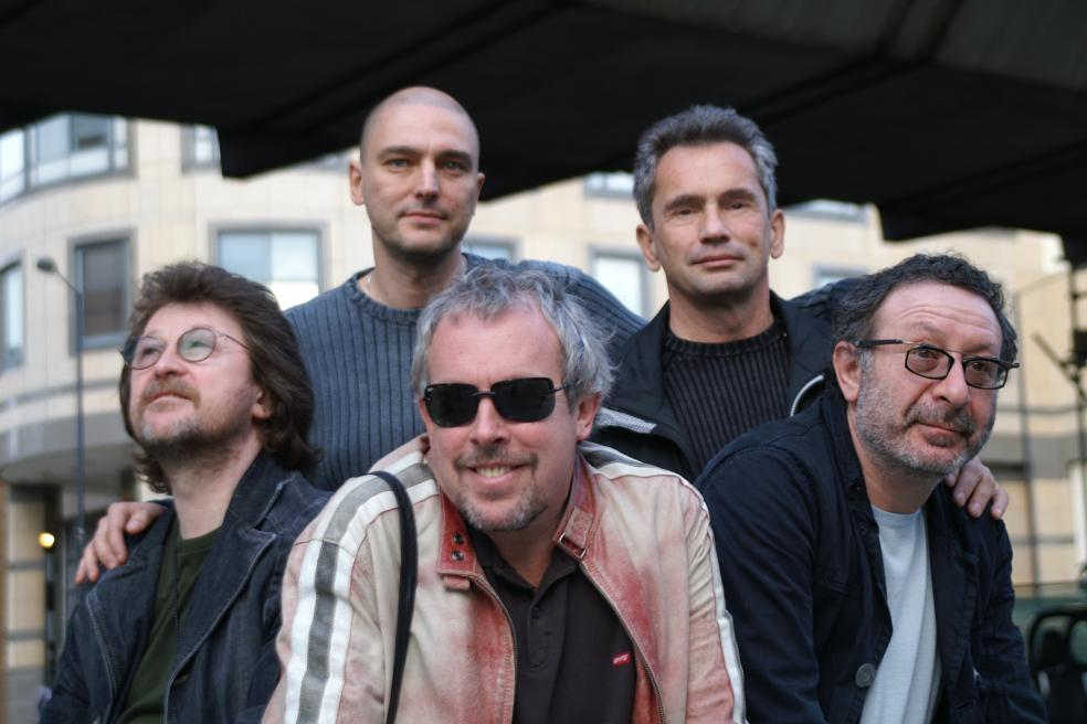 Концерт группы Машина времени ОТМЕНА