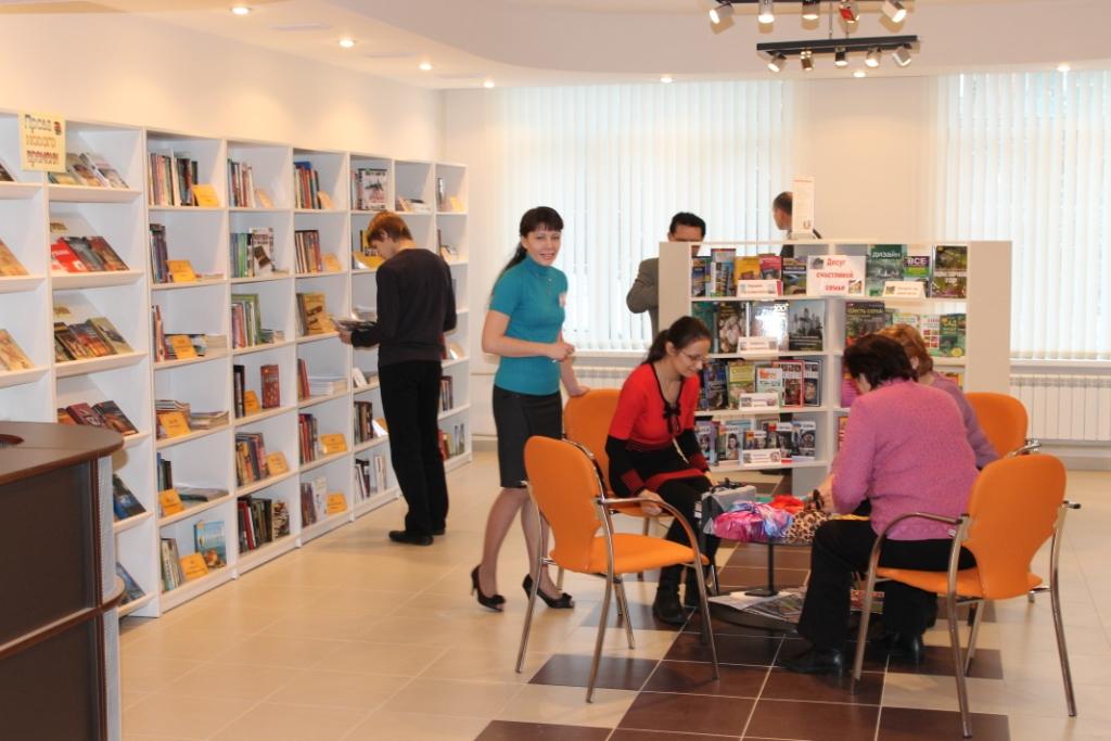 Библиотека «Центр семейного чтения»