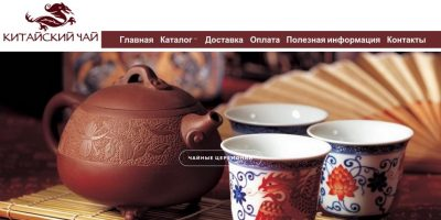 Магазин-чайная Китайский чай. Куда сходить в Нижнем Новгороде?