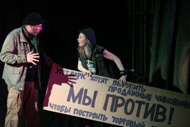 Спектакль МАЙЯ И К