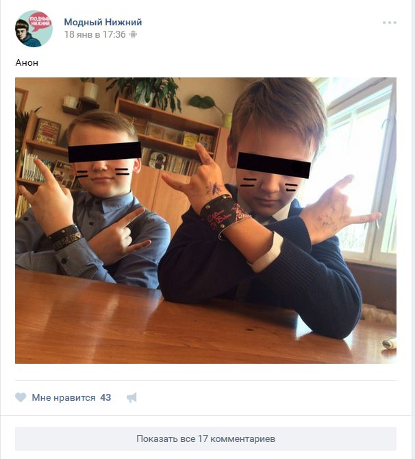 решили почему фотографируются с закрытым лицом рукой особенно выносливые