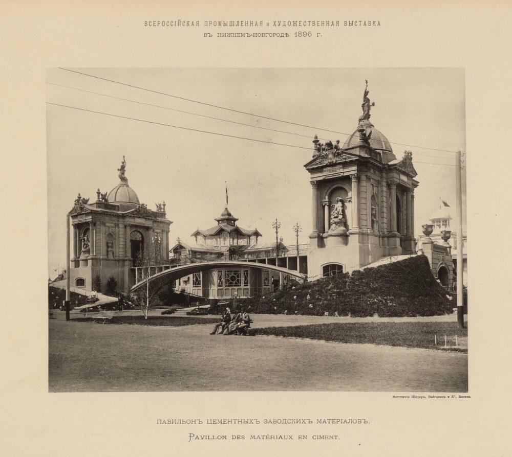 Всероссийская выставка в Нижнем