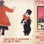 Агитационные советские плакаты 1923 года
